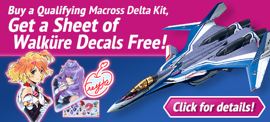 Macross-Decal-Campaign_02_2017_550