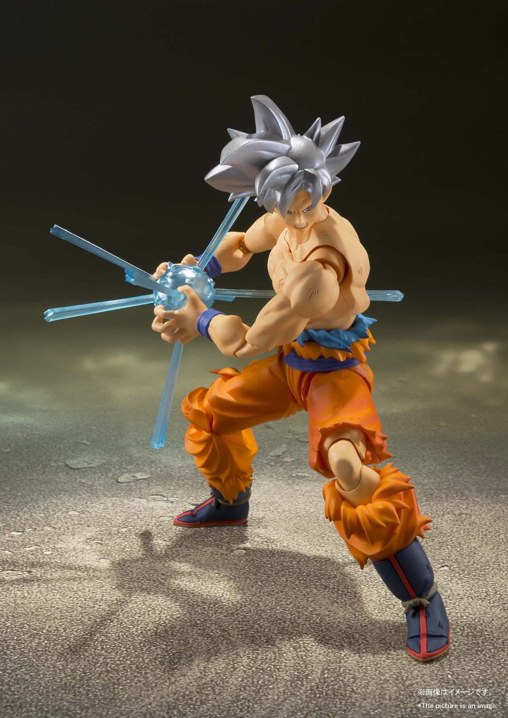 S.H.Figuarts Dragon Ball Son Goku Ultra Instinct