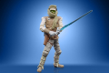 STAR WARS THE VINTAGE COLLECTION 3.75-INCH LUKE SKYWALKER (HOTH) Figure - oop (3)