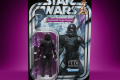 STAR WARS THE VINTAGE COLLECTION GAMING GREATS 3.75-INCH PURGE STORMTOOPER Figure (1)