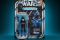 STAR WARS THE VINTAGE COLLECTION GAMING GREATS 3.75-INCH SHADOW STORMTROOPER Figure (1)