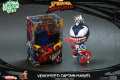 Hot Toys - SMMV - Venomized Captain Marvel Cosbaby_PR4